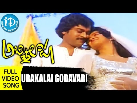 Urakalai Godavari Song - Abhilasha Movie | Chiranjeevi | Radhika | Ilayaraja