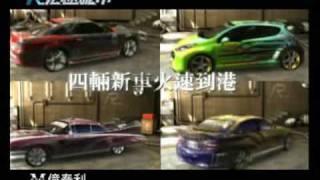 Ray City 改版廣告影片 PC 巴哈姆特GNN