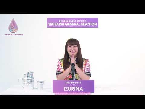 【BNK48】伊豆田莉奈 / BNK48 六单选拔总选举 政见
