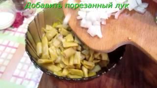 Салат из стручковой фасоли. Полезное блюдо. Рецепт как приготовить.