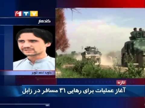 Afghanistan Midday News 05.03.2015...