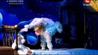 Украина мае талант 3 / Полуфинал / Валерия Давыденко(Акробатка., 2011-05-14T15:25:00.000Z)