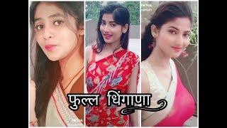 TikTok hot/😂😜😝 Marathi tik tok funny videos 😂🤣😃