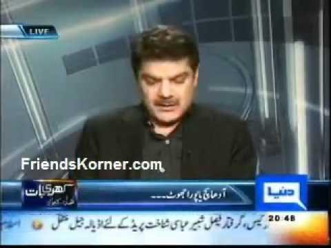 KHARI BAAT... Khushab topic about Asif Bhaaaaaaa.
