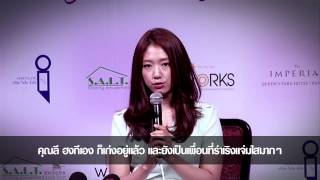 Video POP TV-Asian Society-Asian Jam-2013 Park Shin Hye Asia Tour Kiss of Angel in Thailand download MP3, 3GP, MP4, WEBM, AVI, FLV Agustus 2018