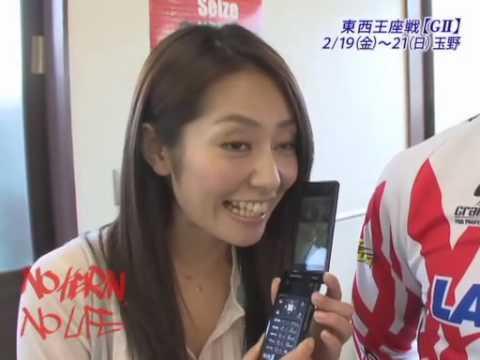 GII 東西王座戦特集1 KYアイドル谷桃子vsあのKYレーサー