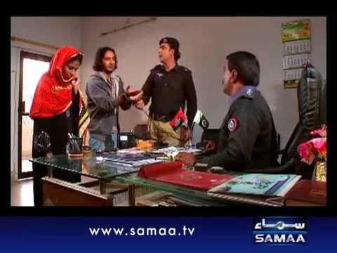 Wardaat Jan 11, 2012 SAMAA TV 1/4