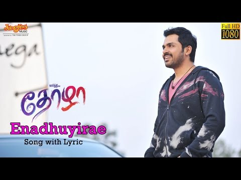 Enadhuyire Song Lyrics From Thozha