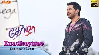 Enadhuyirae Song with Lyric | Thozha | Karthi | Nagarjuna | Tamannaah | Gopi Sundar
