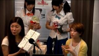 Cwave studio ゲスト 窪田友紀子さん(SHEEPS) 奈美 月迦 Cwave フェイス...
