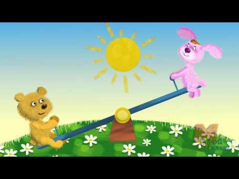 Мультфильм поздравление для ребёнка - www.mojmult.ru
