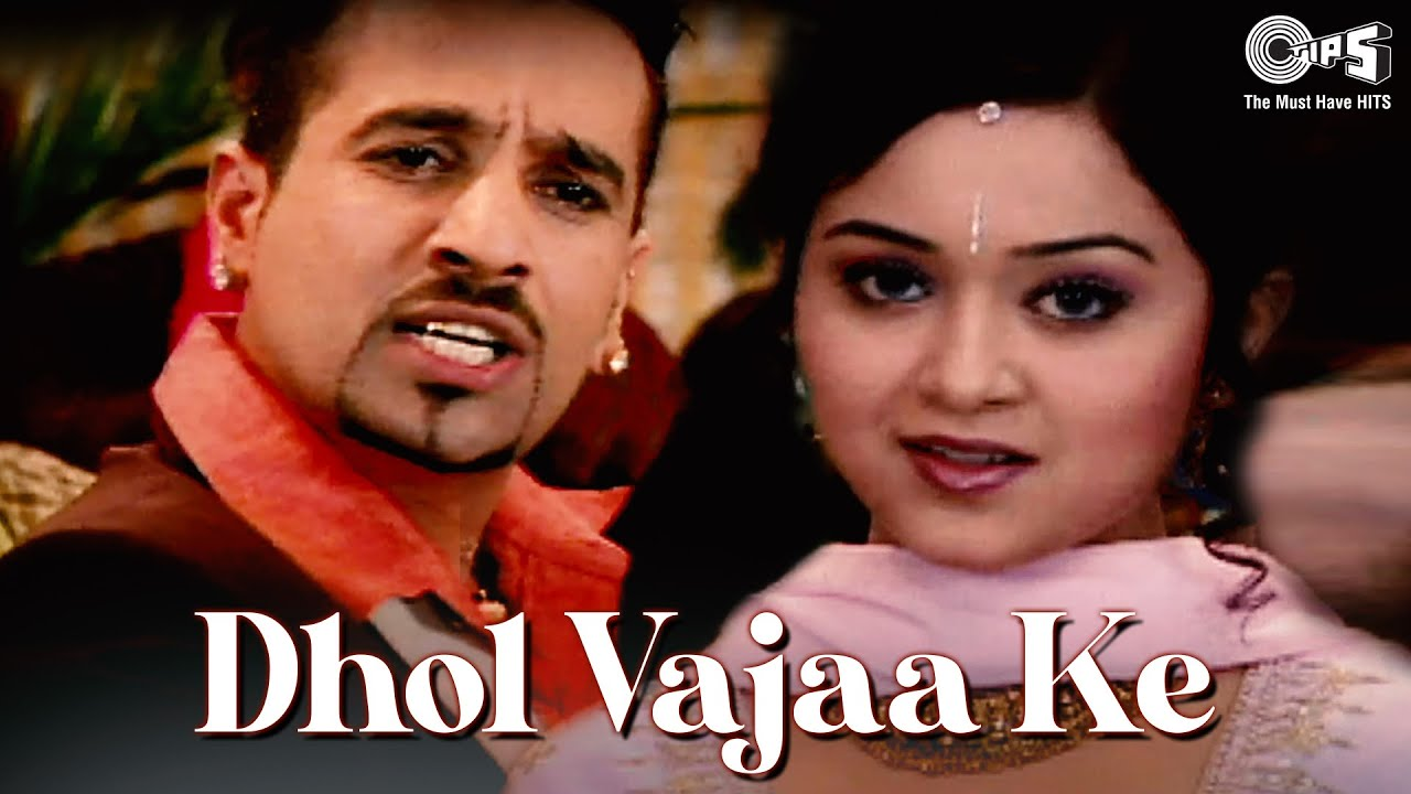 Jazzy B Song | Dhol Vajaa Ke | Sukshinder Shinda | Best Bhangra Songs | Punjabi Superhit Songs
