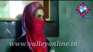 vuclip Kashmir Sex Scandal: Victim made stark revelations, named politicians and Top Police officer