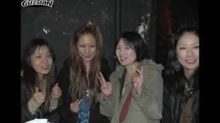 Download Mind Of Asian - I Love XXX MP3 song and Music Video