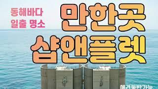 경주펜션/경주풀빌라/경주숙박