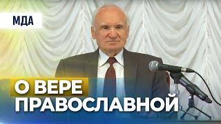 Вновь поступившим в МДА (2017.09.04) — Осипов А.И.