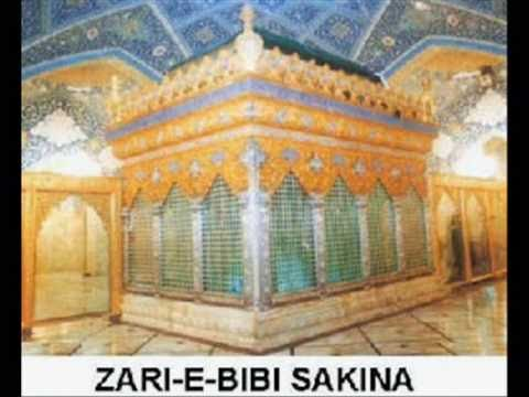 Sheher bano mohsin majlis on shahadath of bibi sakina part for Bibi shehar bano history
