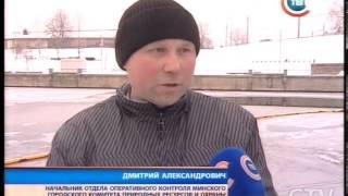 CTV.BY: В Минске ликвидируют последствия загрязнения водоема у Национальной библиотеки