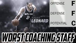 REBUILDING WITH THE WORST COACHES! San Antonio Spurs! NBA 2K18