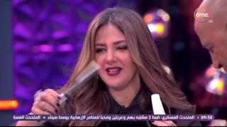 عيش الليلة - مسابقة بين اشرف عبد الباقي و دنيا سمير غانم .... شاهد من الفائز؟!