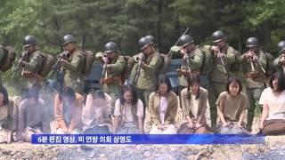 KBS America News 1-22-16 영화 '귀향' LA 상영_ 김주원