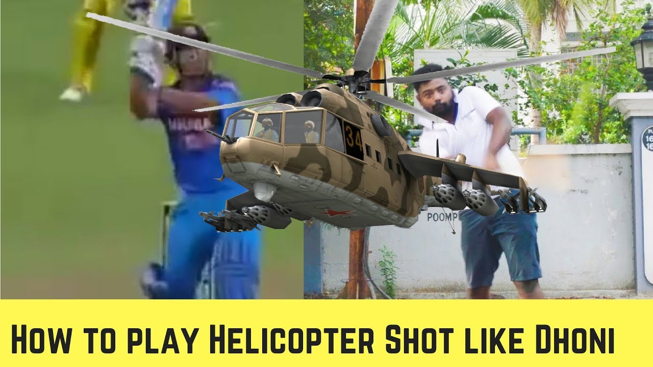 How to play Helicopter Shot in Tennis Ball | Cricket Tutorials | Street Cricket | Cricket Tutorials