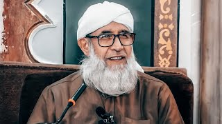 محاضرة من مسجد الدرويشة لفضيلة الشيخ فتحي أحمد صافي