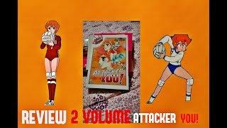 REVIEW MANGA: 2 VOLUME: ATTACKER YOU! (MILA E SHIRO)| SAILORMOONFANS