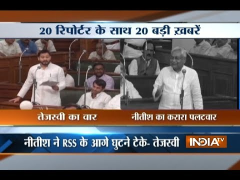 Top 20 Reporter | 28th July, 2017 ( Part 1 ) - India TV