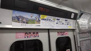 Osaka Subway 10A Series - Daikokuchō to Dōbutsuen-mae (Midosuji Line) 大阪メトロ10A系電車 御堂筋線
