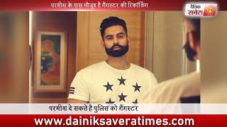 Dilpreet Singh Dhahan Attack on Parmish Verma