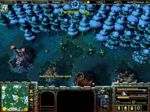 Warcraft III: The Frozen Throne LvHelmuts Reborn Win and Lose