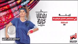 اغنية اخوات محمود الليثي وهايدي موسى