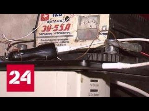 В Ивантеевке энергетики отключили за долги целый жилой поселок - Россия 24