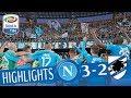 Napoli - Sampdoria 3-2 - Highlights - Giornata 18 - Serie A TIM 2017/18