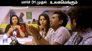Kavan - 20 Sec TV Spot 1 | K V Anand | Movie Releasing on March 31st