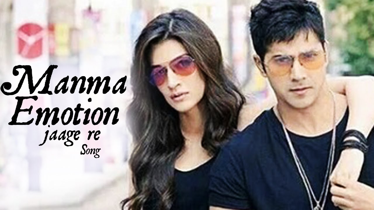 manma emotion jagere mp4 video song