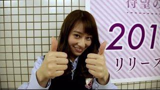 乃木坂46 「桜井玲香 2ndアルバム告知」