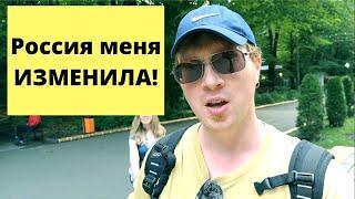 Немец в России Две вещи, которые мне нравятся в России!