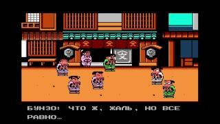 Downtown Special – Kunio Kun no Jidaigeki Dayo Zenin Shuugou! [XakoFEAR & Memori]