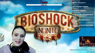 BioShock Infinite: Burial at Sea. Конец 1 эпизода