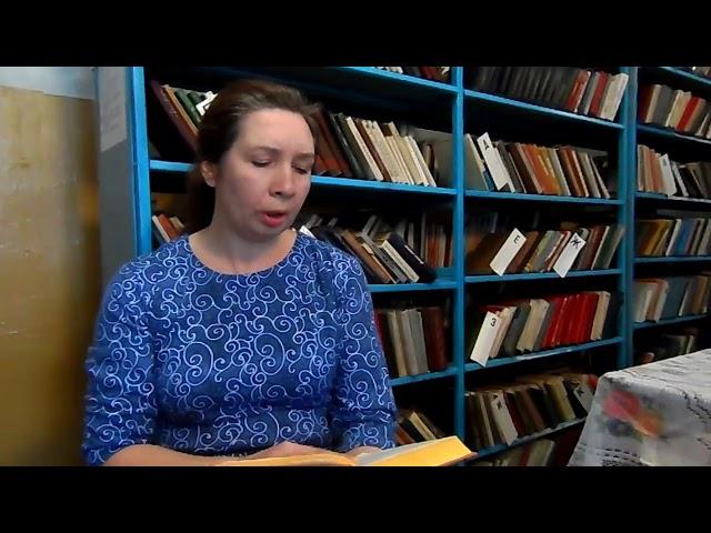 Изображение предпросмотра прочтения – ЕленаКотлярова читает отрывок изпроизведения «Обломов» И.А.Гончарова