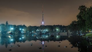 Лоскик в парке Останкино/LSP шоу 300 N 11
