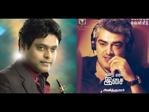 Harris Jayaraj Hesitate to Compose 'Adhaaru Udhaaru' in Yennai Arindhaal - Ajith | Gautham Menon