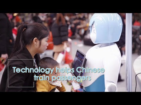 Live: Technology helps Chinese train passengers刷脸进站,机器人带路,南昌