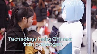 Live: Technology helps Chinese train passengers刷脸进站,机器人带路,南昌车站智能服务应对节后高峰