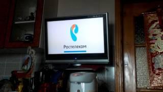 Настройка интерактивного ТВ от Ростелеком