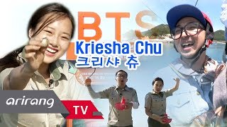 [Travel Agency] Ep.8 - Past meets present Part 2 of Jeollabuk-do Province trip