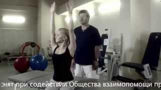 Описание - Упражнения при болезни Бехтерева для пациентов с низкой активностью заболевания