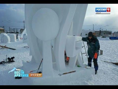 Российская команда впервые за 18 лет оказалась в тройке лидеров на фестивале снега в Японии